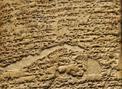 Kodeks Hammurabiego - data, wprowadzenie, najważniejsze prawa, znaczenie
